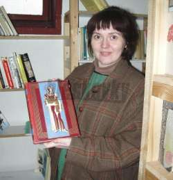 Jarka Bozikova