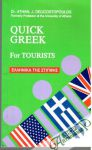 Delicostopoulos Athan J. - Quick Greek for tourists