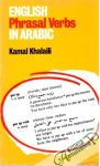 Khalaili Kamal - English phrasal verbs in arabic